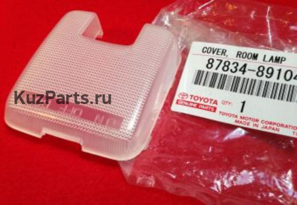 COVER, INNER REAR VIEW MIRROR STAY HOLDER