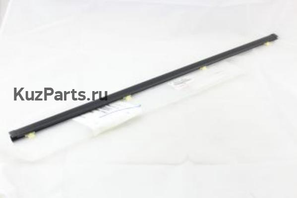 WEATHERSTRIP ASSY, FRONT DOOR GLASS, OUTER RH