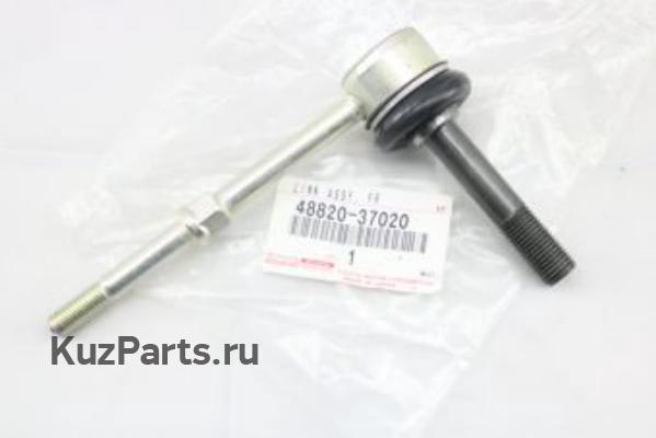 LINK ASSY, FRONT STABILIZER