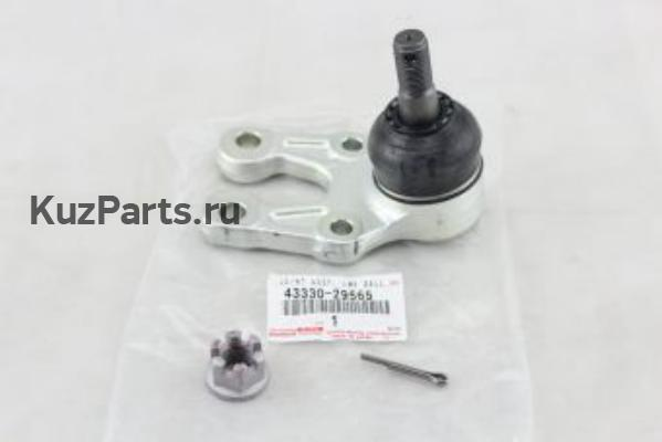 JOINT ASSY, LOWER BALL, FRONT, RH/LH