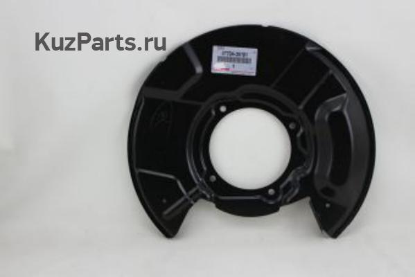 COVER SUB-ASSY, DISC BRAKE DUST, FRONT LH