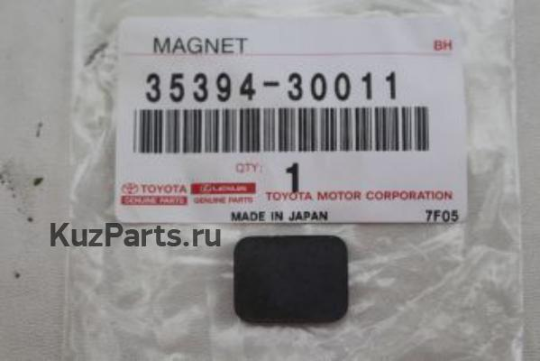 MAGNET, OIL CLEANER