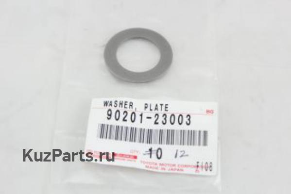 WASHER, PLATE(FOR VALVE SPRING SEAT)
