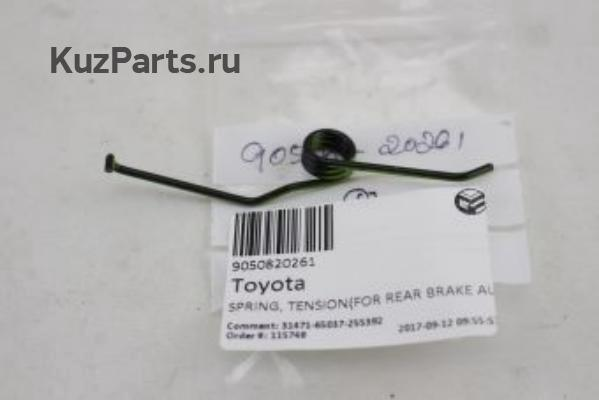 SPRING, TENSION(FOR REAR BRAKE AUTOMATIC ADJUST LEVER)