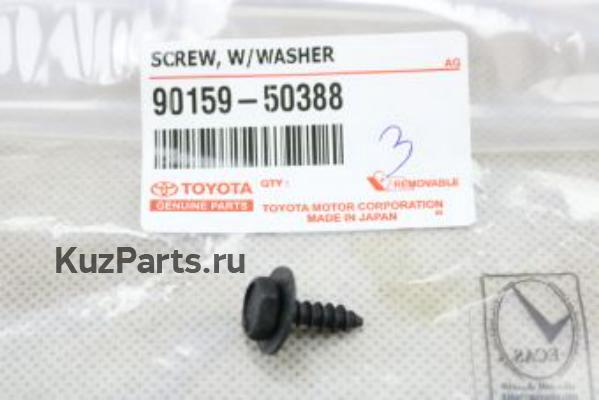SCREW, W/WASHER
