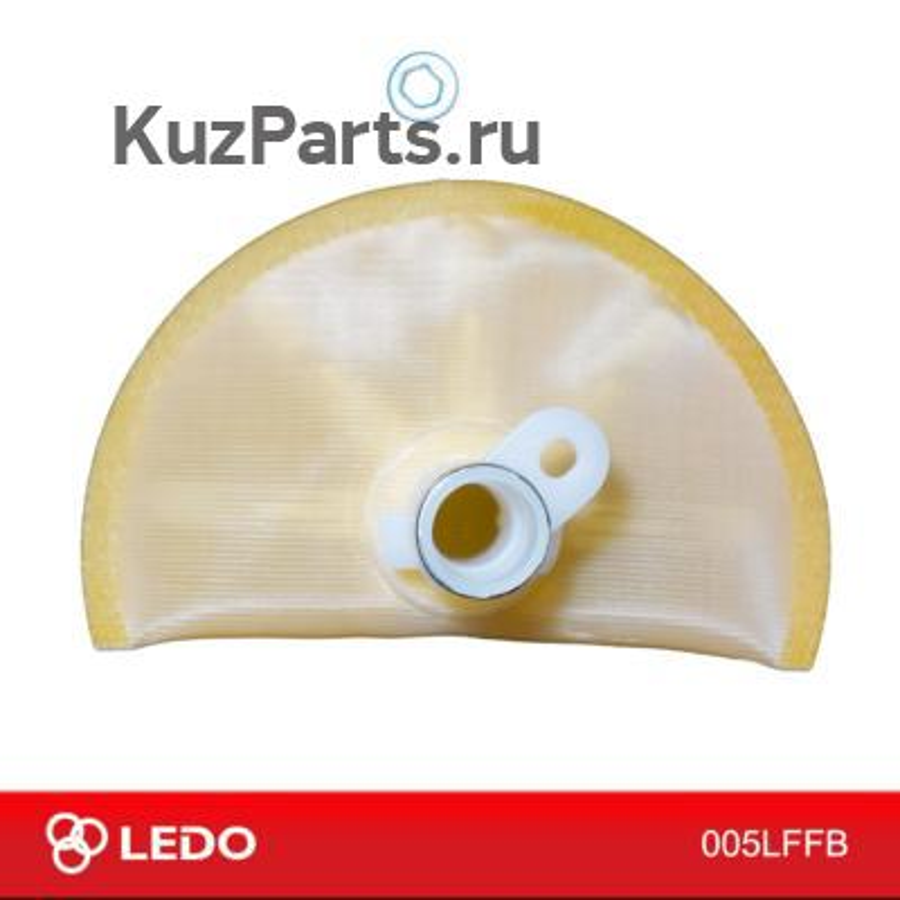 Фильтр топливный грубой очистки 005LFFB