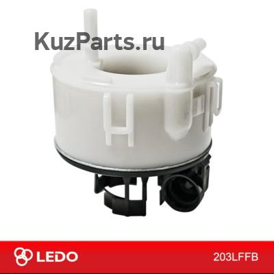 Фильтр топливный погружной в бак 80203LFFB