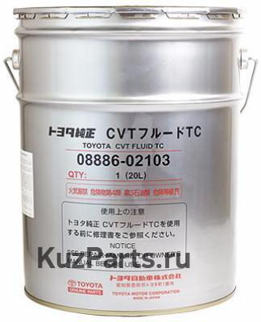 Жидкость для АКПП синтетическая 20л