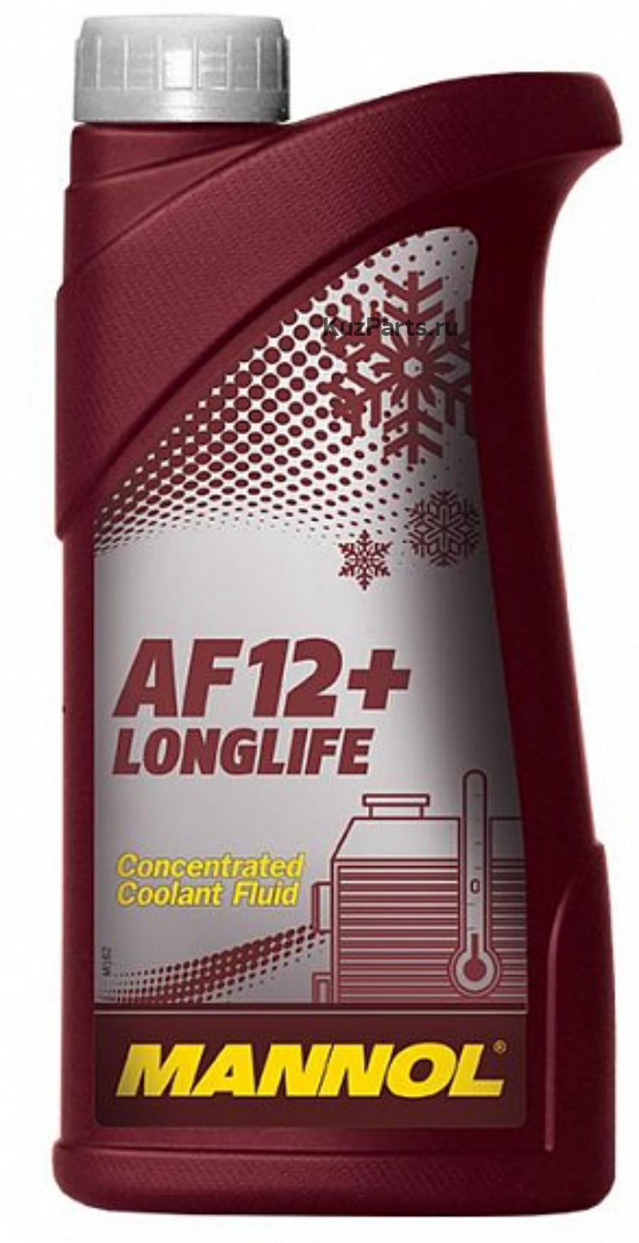Антифриз Longlife AF12+ концентрат