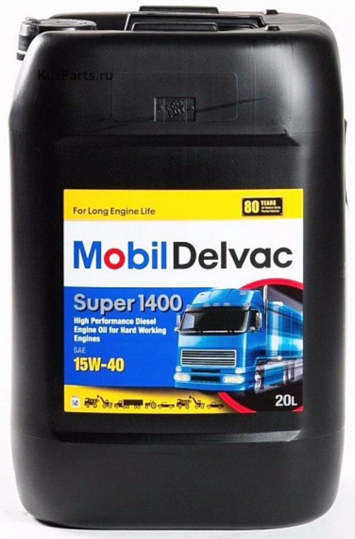 Масло моторное минеральное Delvac Super 1400E 15W-40, 20л