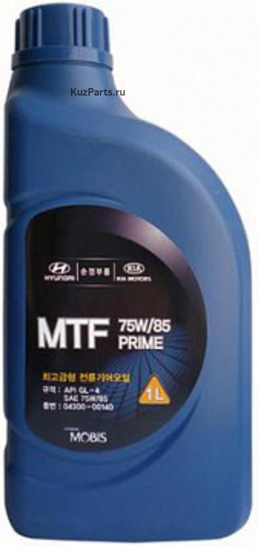 Масло трансмиссионное полусинтетическое MTF PRIME 75W-85, 1л