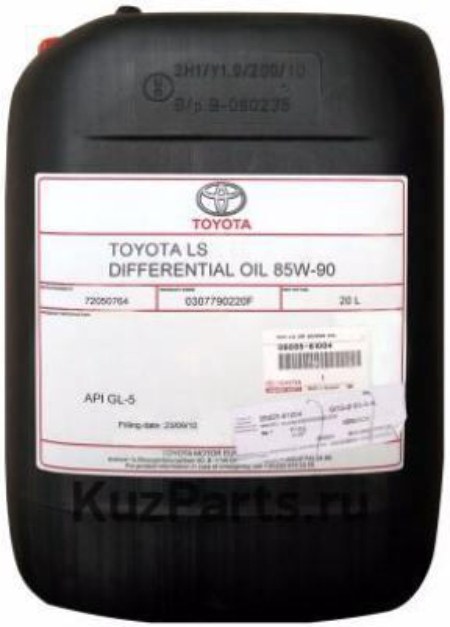 Масло трансмиссионное Differential Oil 85W-90, 20л