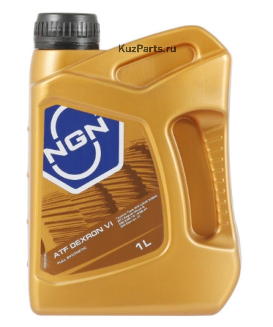ATF DEXRON VI 1л (авт. транс. синт. масло) (цвет янтарный)