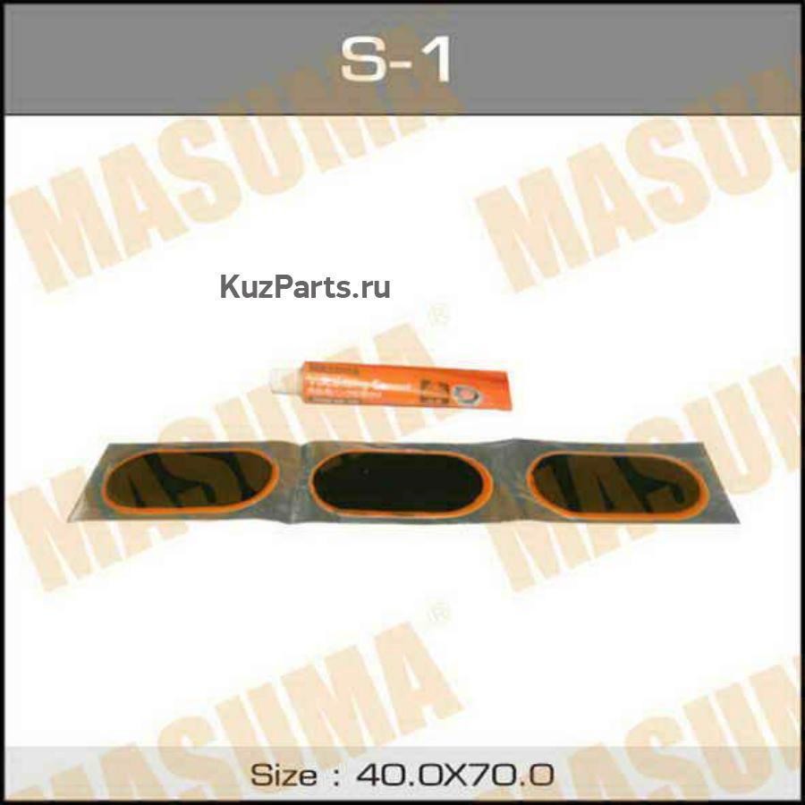 "Заплатки ""Masuma"" камер, 38х70mm. к-т15шт (+ клей 22ml)"