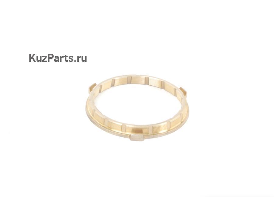 Inner Synchronizer Ring 3rd Gear