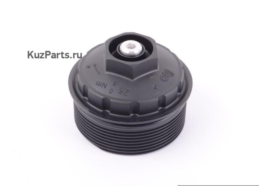 VR6 Oil Filter Housing Cap