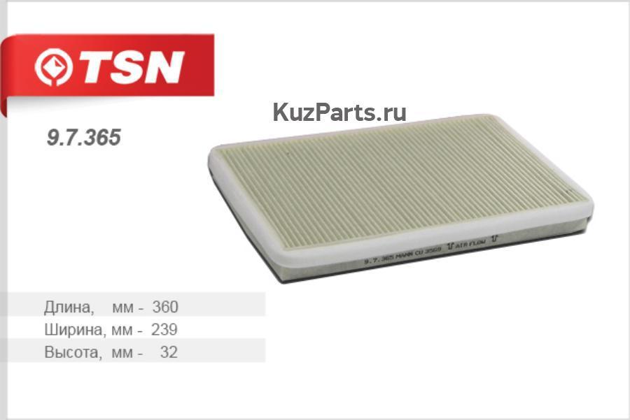 Фильтр салона пылевой<BR>EVOBUS Sprinter
