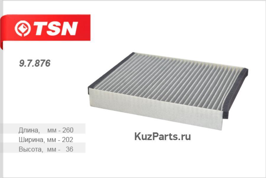 Фильтр салона угольный FORD Focus III