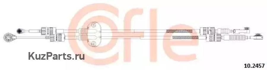 Трос, ступенчатая коробка передач