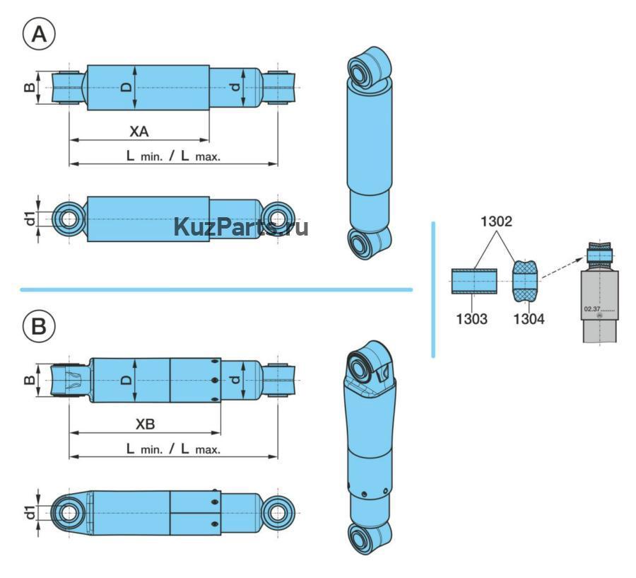 АмортизаторВкл. поз. 1303, 1304Каталожный номер считать с амортизатора.На одной оси должны быть заменены оба амортизатора.