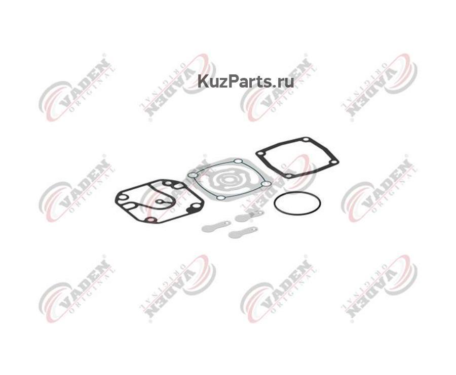 Compressor Repair Kit