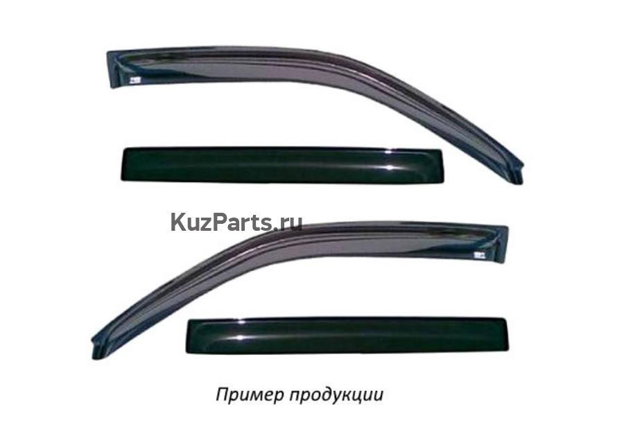 Дефлектор окон (НАКЛАДНОЙ скотч 3М) 4 шт. SUZUKI SX4 I 2006- седан
