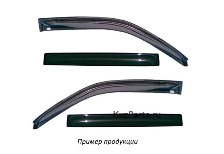 Дефлектор окон (НАКЛАДНОЙ скотч 3М) 4 шт. AUDI A4   (В6, В7)  2000-2009 седан