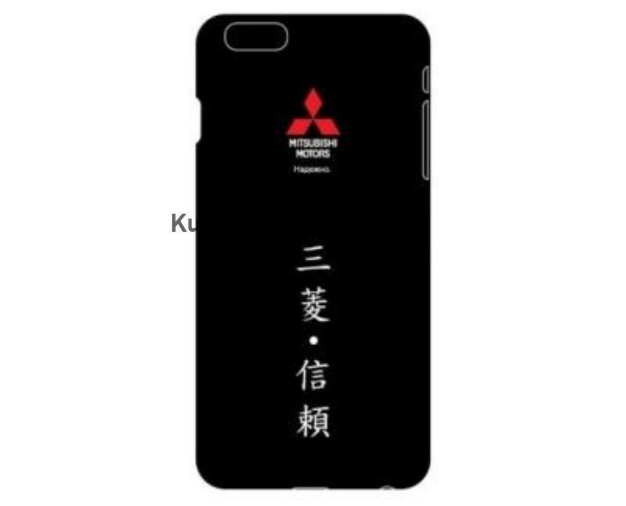 Пластиковый чехол-крышка Mitsubishi для iPhone 5/5s