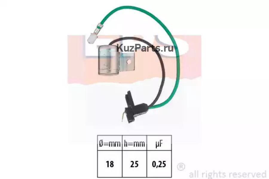 Конденсатор, система зажигания