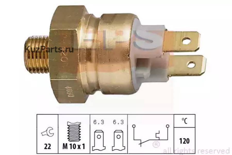 термовыключатель, сигнальная лампа охлаждающей жидкости