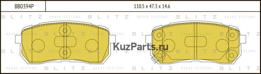 Колодки тормозные дисковые Зад