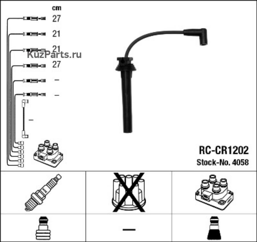 Провода в/в RCCR1202