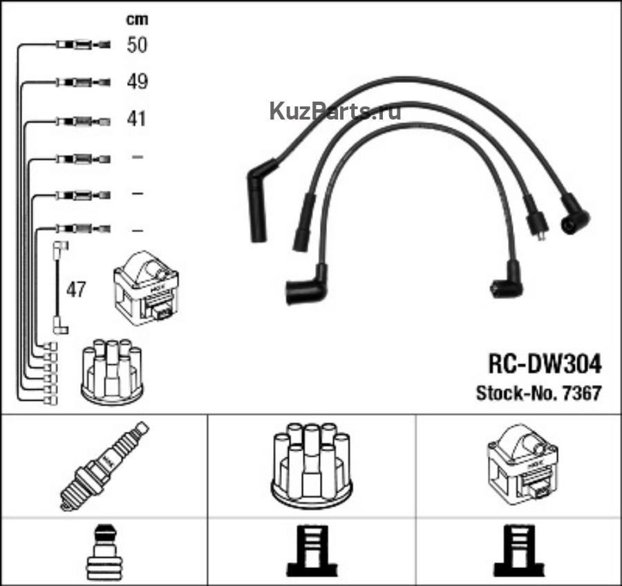 Комплект высоковольтных проводов 7367