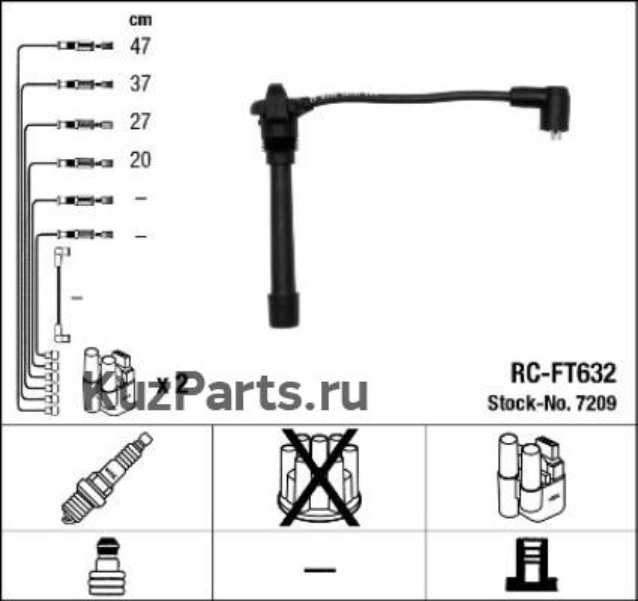 Провода в/в RCFT632