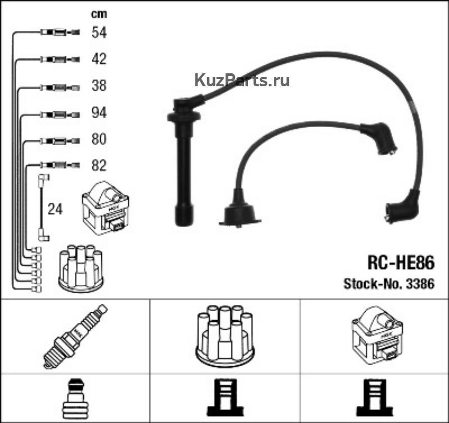 Комплект высоковольтных проводов 3386