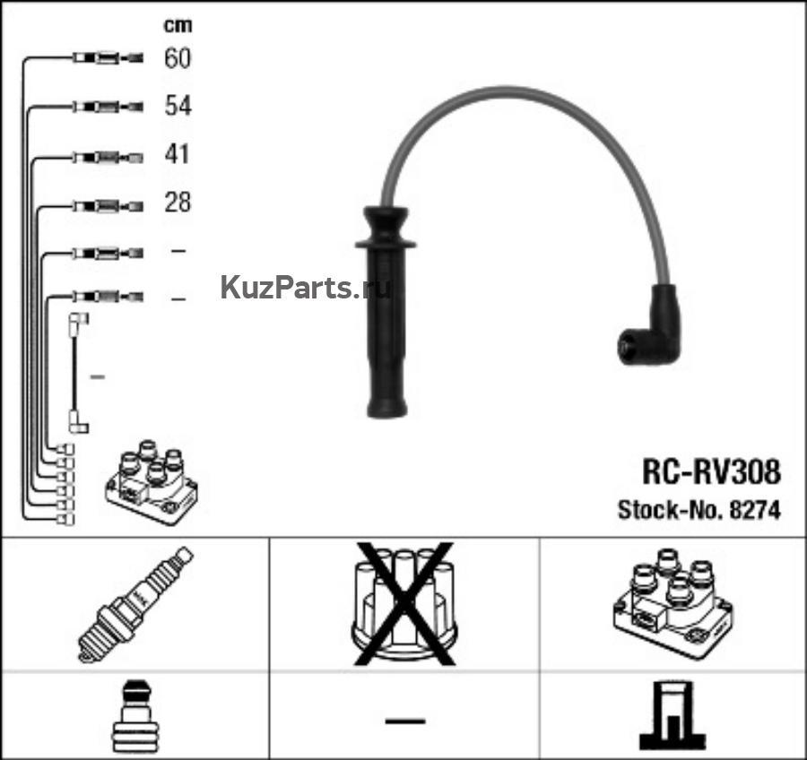 Комплект проводов зажигания