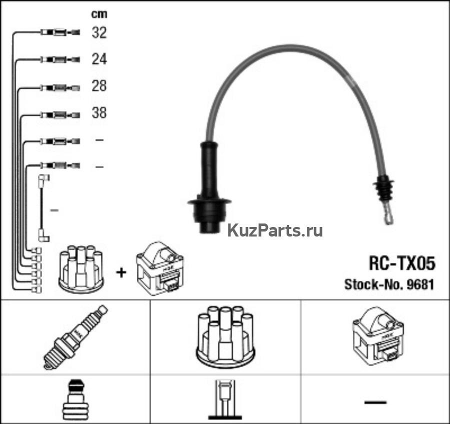 Комплект высоковольтных проводов 9681