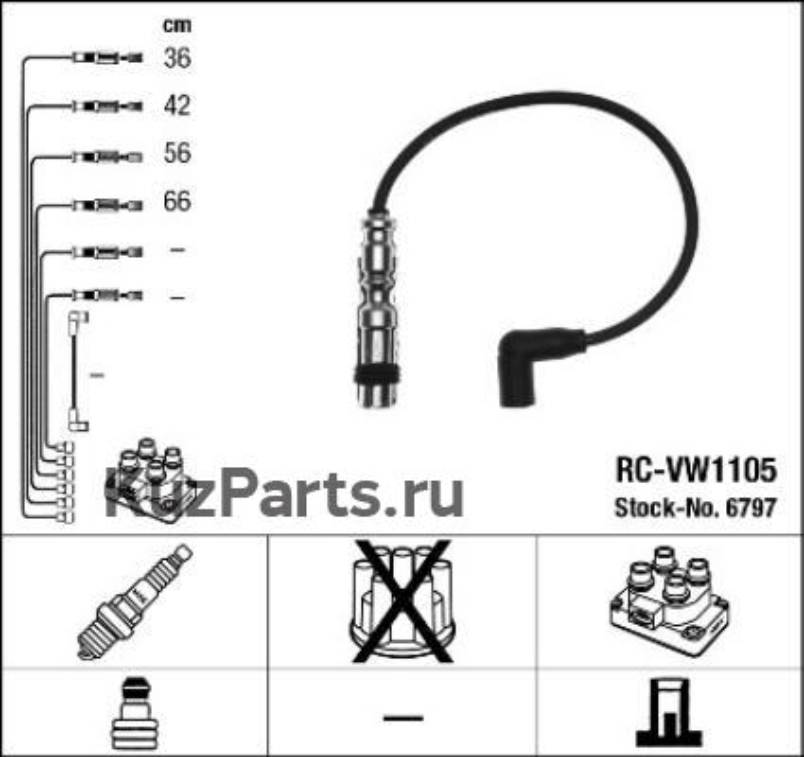 Провода в/в RCVW1105