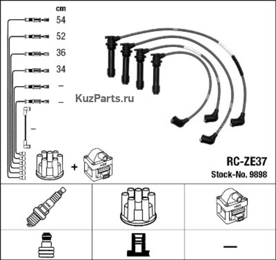 Провода в/в RCZE37