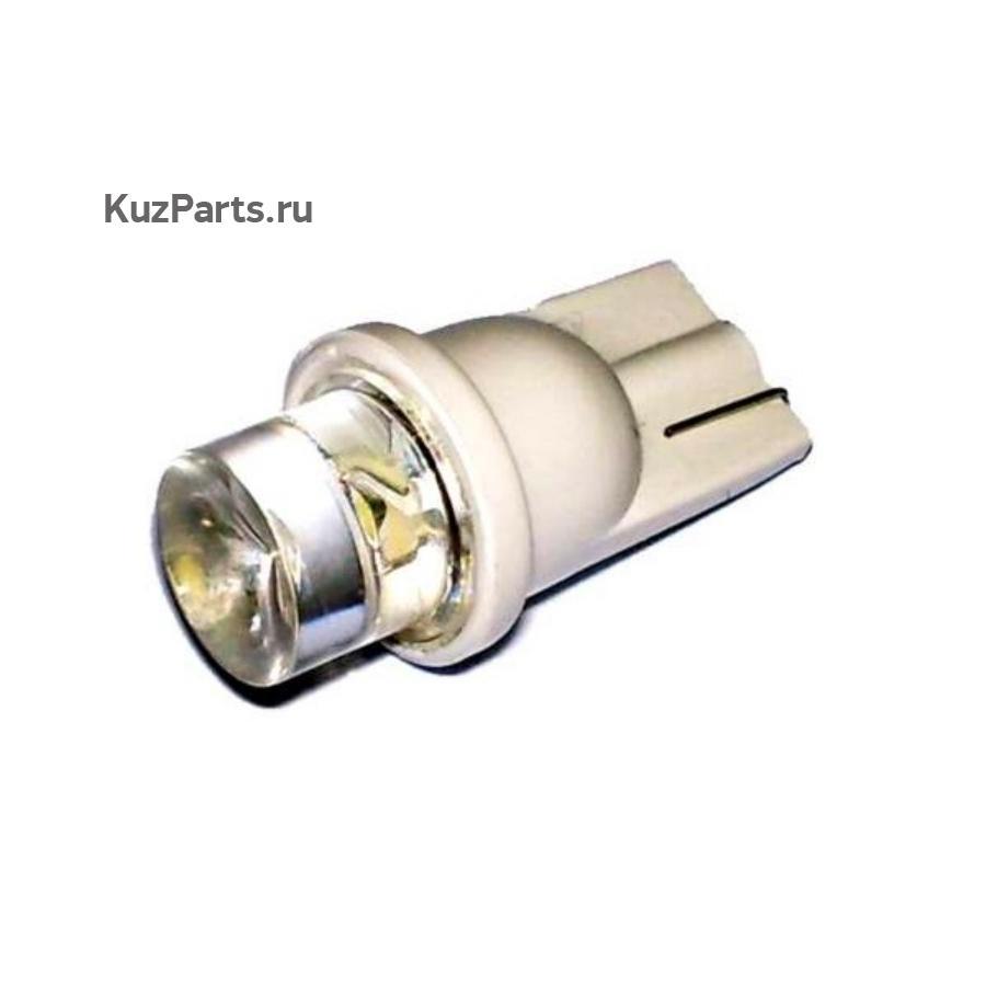 Лампа светодиодная W5W 12V 1LED конус бел