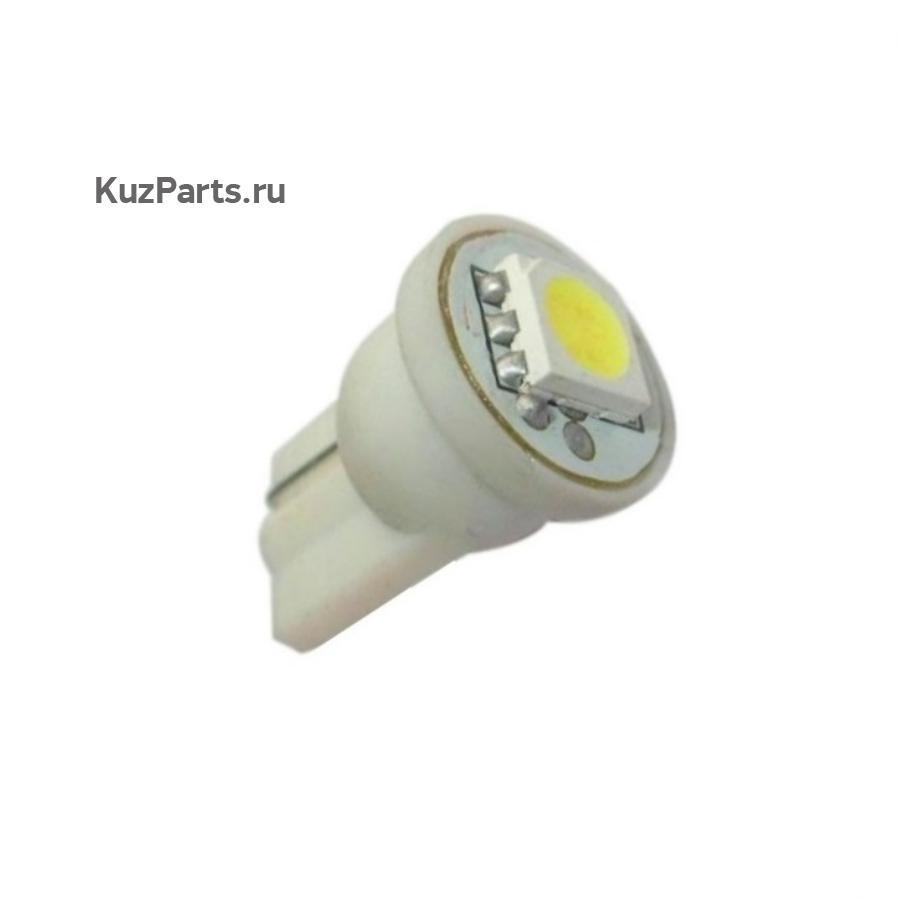 Лампа светодиодная W5W / T10 24V 1SMD белая