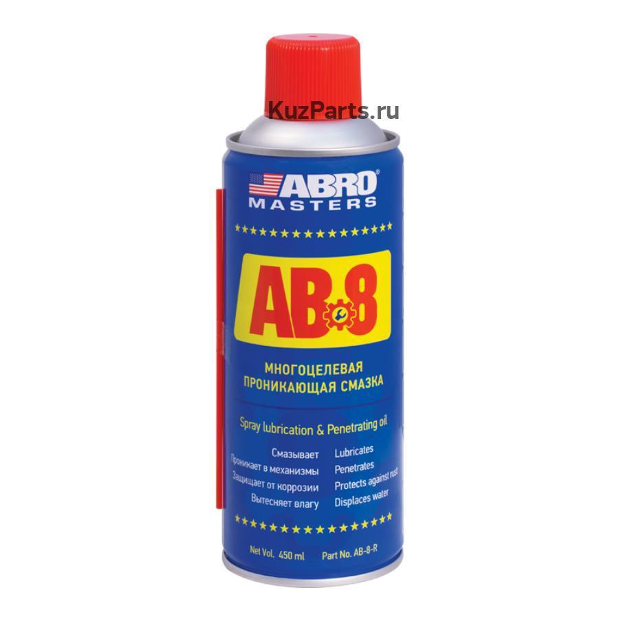 Смазка-спрей многоцелевая проникающая (450 мл) ABRO MASTERS