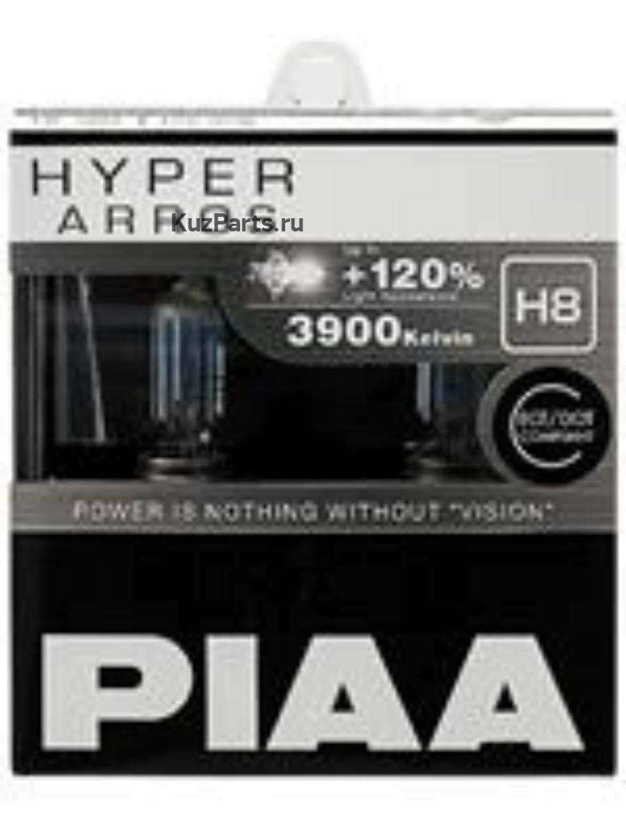 Piaa hyper arros (type h8) (3900k) 35w