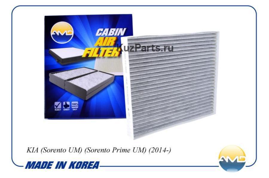 Фильтр салонный 97133-C5000