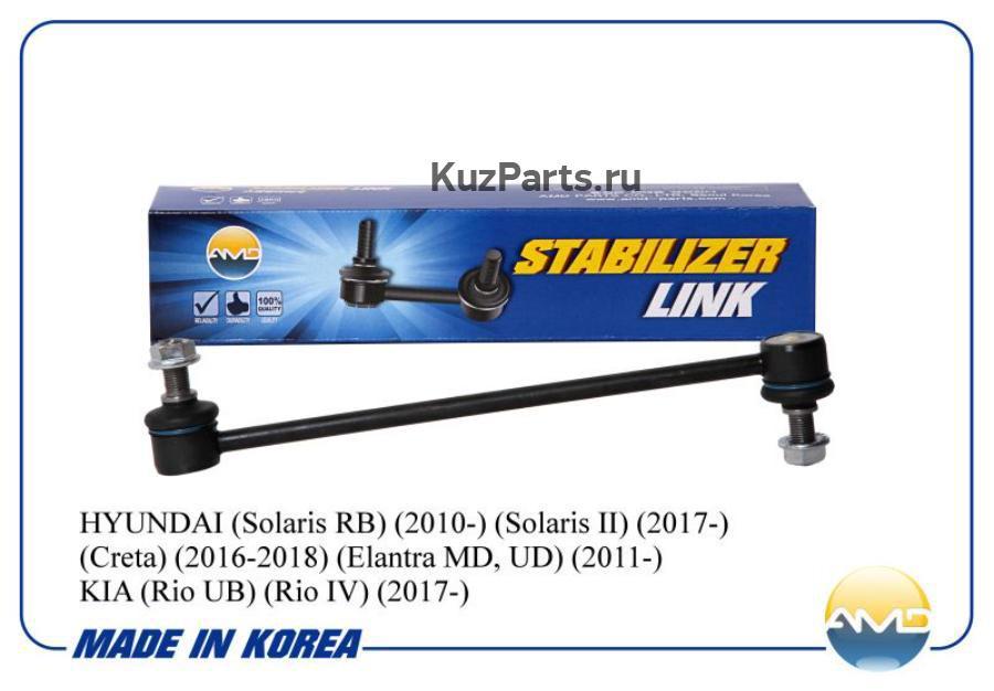 Стойка стабилизатора переднего 54830-0U000