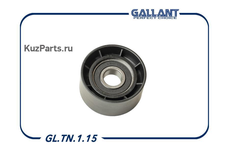 Ролик натяжителя ремня ГРМ обводной 8200981266 GL.TN.1.15 Renault Duster