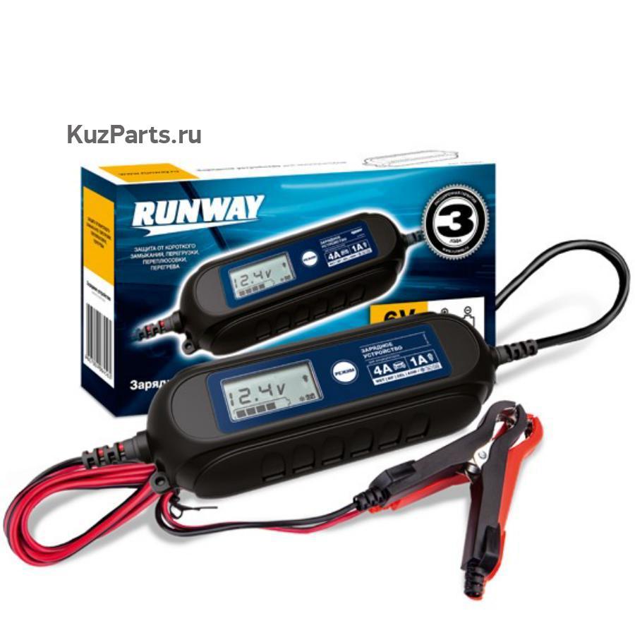 Умное зарядное устройство для аккумуляторов Smart car charger (6/12В; ток 1А/4А)