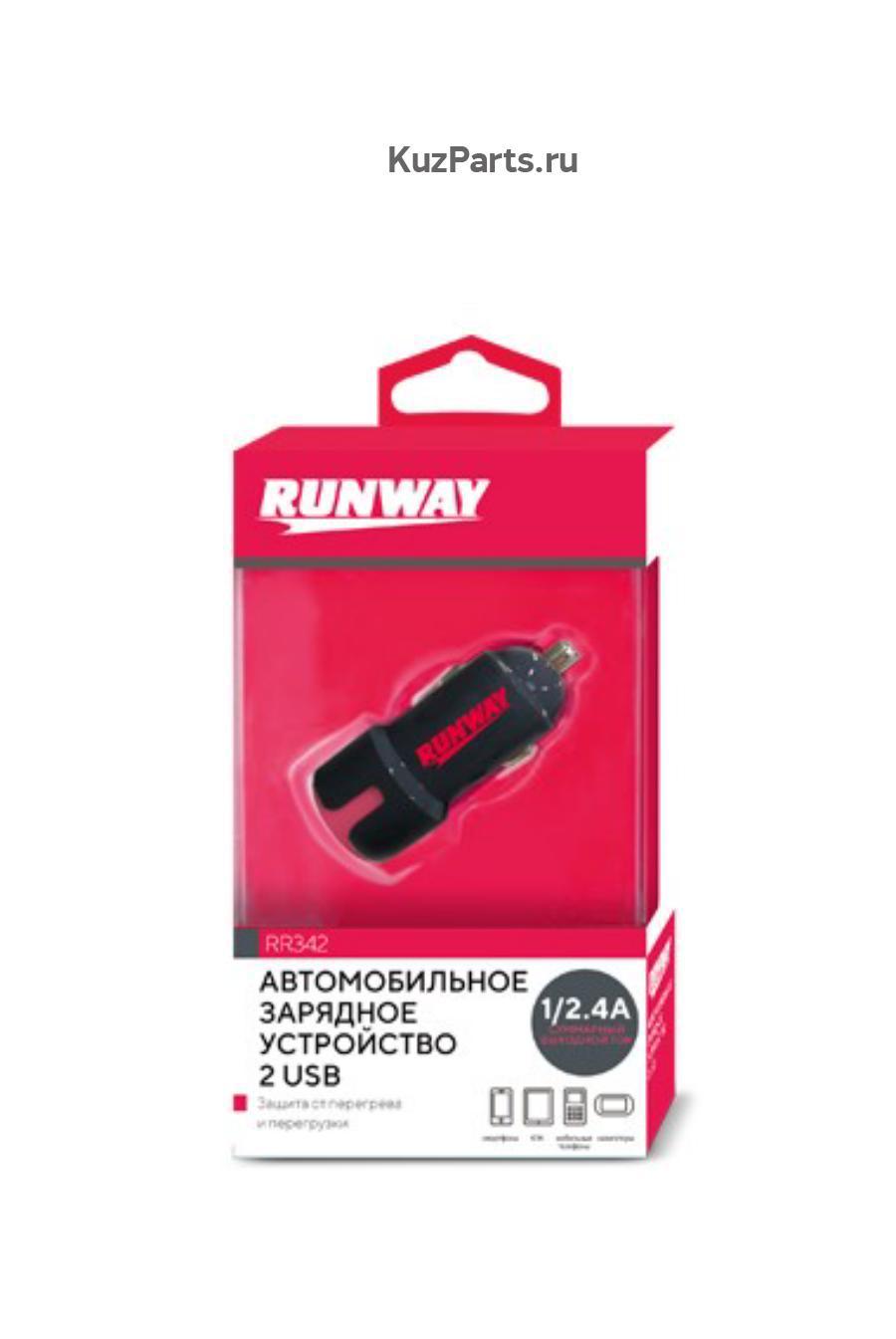Автомобильное зарядное устройство, 2 USB, 1/2.4А, черный