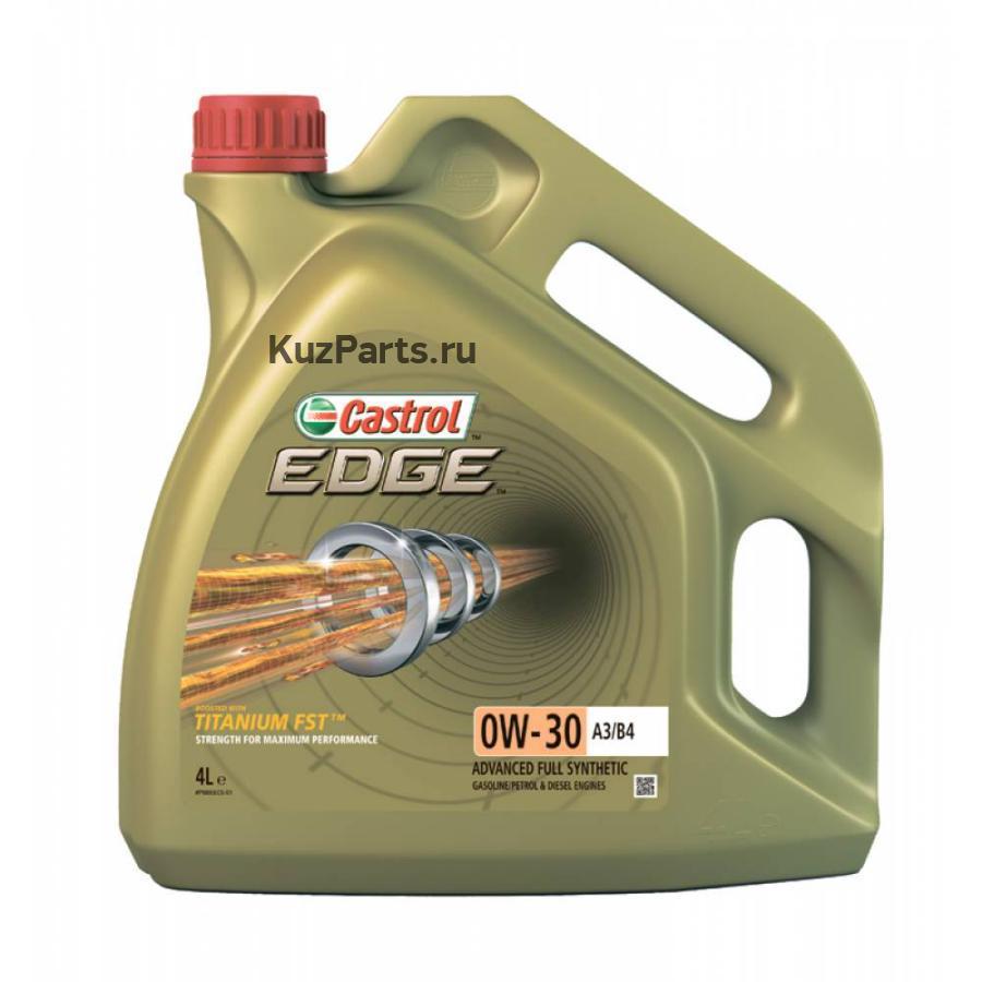 Масло моторное синтетическое EDGE A3/B4 TITANIUM FST 0W-30, 4л