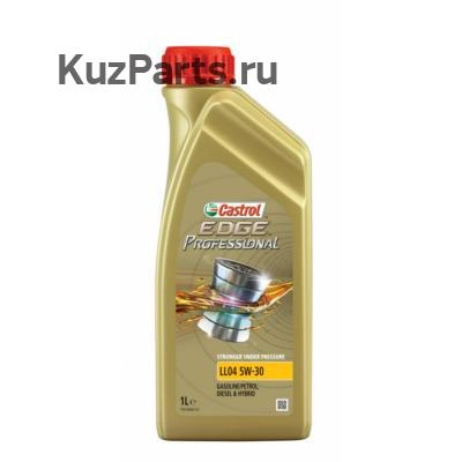 Моторное масло Castrol EDGE Professional LL04 5W-30, 1 л.